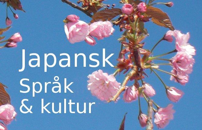 Japansk, språk og kultur